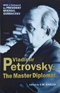 petrowsky