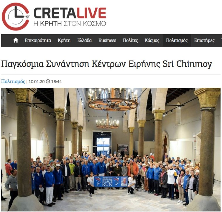 cretalive-article